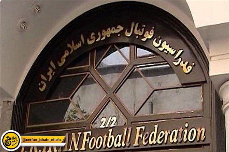 تعلیق فوتبال ایران، جریانسازی فدراسیون است