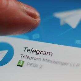 تلگرام اندروید آپدیت شد