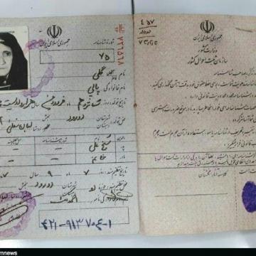 مسن ترین زن ایران درگذشت