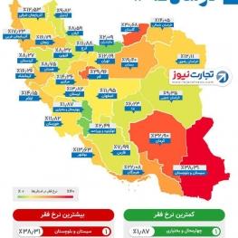 نقشه نرخ فقر در ایران در سال ۱۳۹۵
