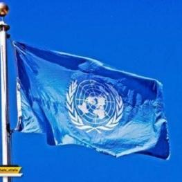 نامه دبیر کل سازمان ملل متحد