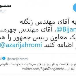 معصومه ابتکار (معاون رئيس جمهور در امور زنان و خانواده) هم خواستار رفع فیلتر توئیتر شد