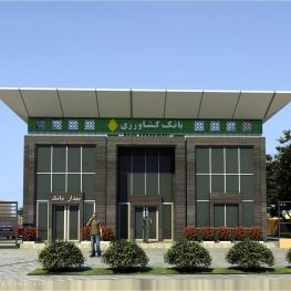 تعطیلی ۵۰ شعبه بانک کشاورزی تا پایان امسال