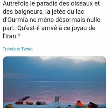 توئیت دردناک نشنال جئوگرافی در سوگ دریاچه ارومیه، بهشت پرندگان و نگین ایران