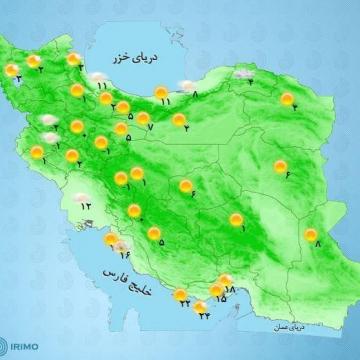 وضعیت آب و هوای استان های کشور / ۸ صبح ۲۴ آذر