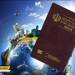 ایرانیها به کدام کشورها بیشتر سفر کردهاند؟