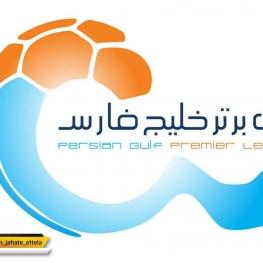 نیمفصل اول لیگ برتر فوتبال ایران به روایت آمار