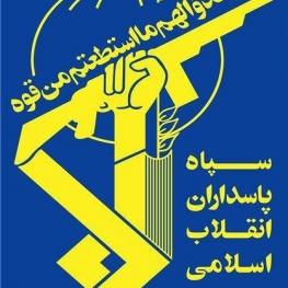 عروج فرمانده قرارگاه ثامن الائمه (ع) نیروی زمینی سپاه