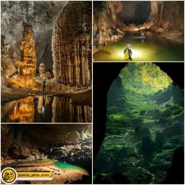 عظیم ترین غار جهان غاری است به نام هان سان دونگ که در کشور ویتنام واقع شده است