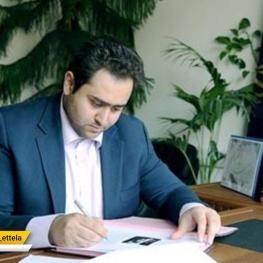 استعفای داماد روحانی