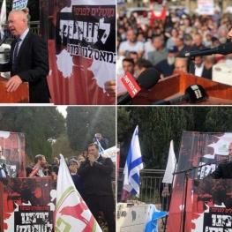 حضور ۶ وزیر در تظاهرات صهیونیستها علیه نتانیاهو