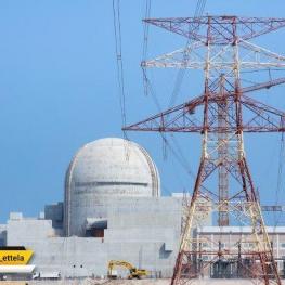نیروگاه اتمی Barakah امارات آماده بهره برداری شد