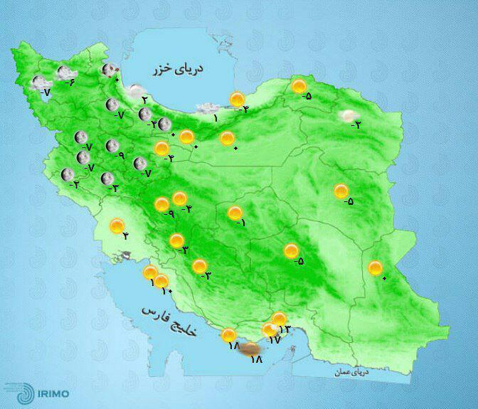 برای اکثر مناطق کشور جوی آرام پیشبینی میشود