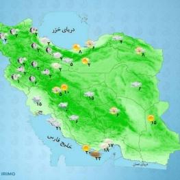 در جنوب غرب و غرب بارش باران و در مناطق سردسیر بارش برف پیشبینی میشود.