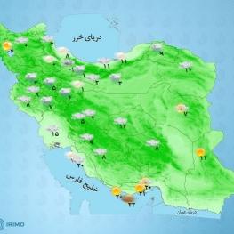 در استانهای خوزستان، لرستان، ایلام و شمال استانهای تهران، البرز و قزوین، بارشها قابل توجه خواهد بود.
