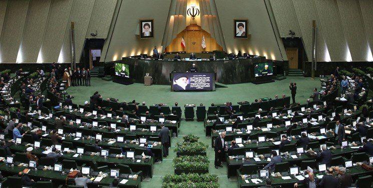 مجلس با تمدید یکساله اجرای آزمایشی قانون شوراهای حل اختلاف موافقت کرد