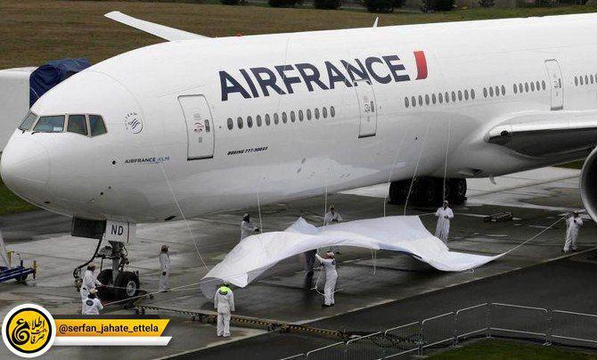 ایرفرانس پروازهایش به عربستان را تعلیق می کند
