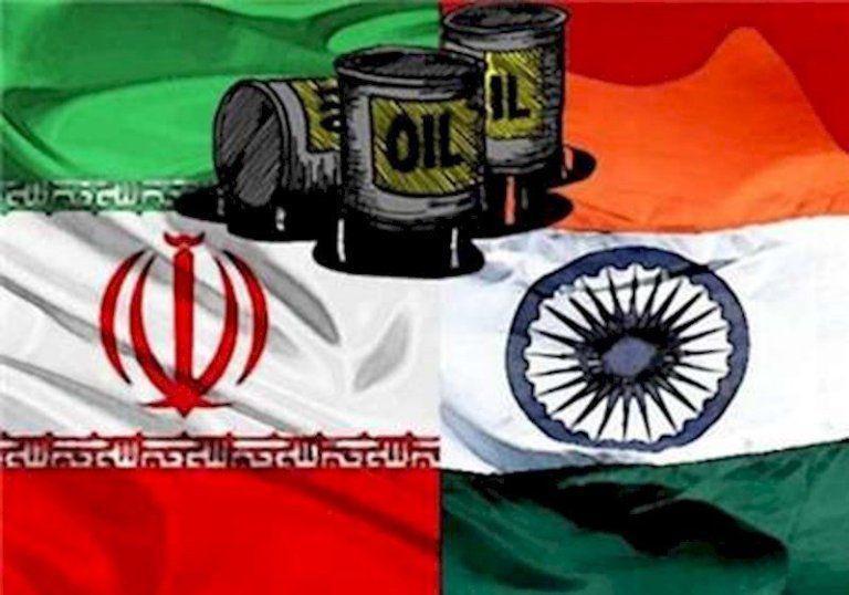 دهلی نو برای تامین نیاز خود به انرژی به واردات نفت از ایران ادامه می دهد
