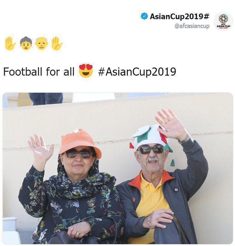 صفحه توییتر جام ملتهای آسیا با انتشار این عکس از زوج ایرانی حاضر در ورزشگاه آل نهیان نوشت: «فوتبال برای همه»