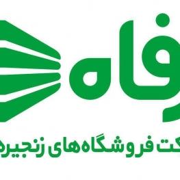 خداحافظی شهرداری تهران از «رفاه» با دستور قضایی