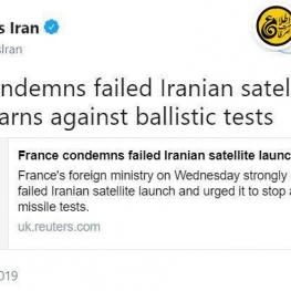 فرانسه، پرتاب موشک ماهواره بر ایران را که موفقیت آمیز هم نبود محکوم کرد