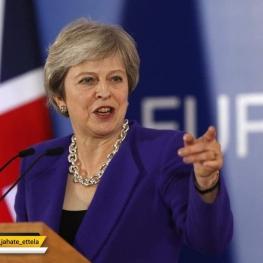 ترزا می نخست وزیر بریتانیا باقی ماند