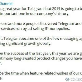 مهمترین سال در تاریخ تلگرام