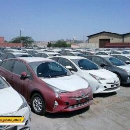 خودرو های خارجی دپو شده در گمرک از ۱۳ بهمن ترخیص میشوند