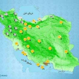 امروز در اغلب مناطق ایران جوی آرام و پایدار پیشبینی میشود