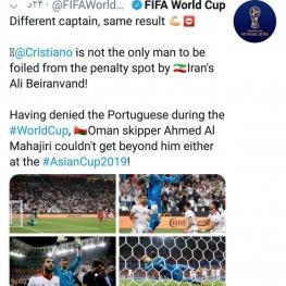 بازتاب مهار پنالتی عمان توسط بیرانوند در حساب رسمی جام جهانی در توییتر