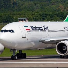 دولت آلمان پرواز هواپیماهای شرکت هوایی ماهان ایر ایران را به این کشور ممنوع کرد