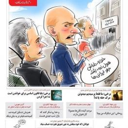 زیدان و مورینیو در صف مربیگری ایران از نگاه بی قانون