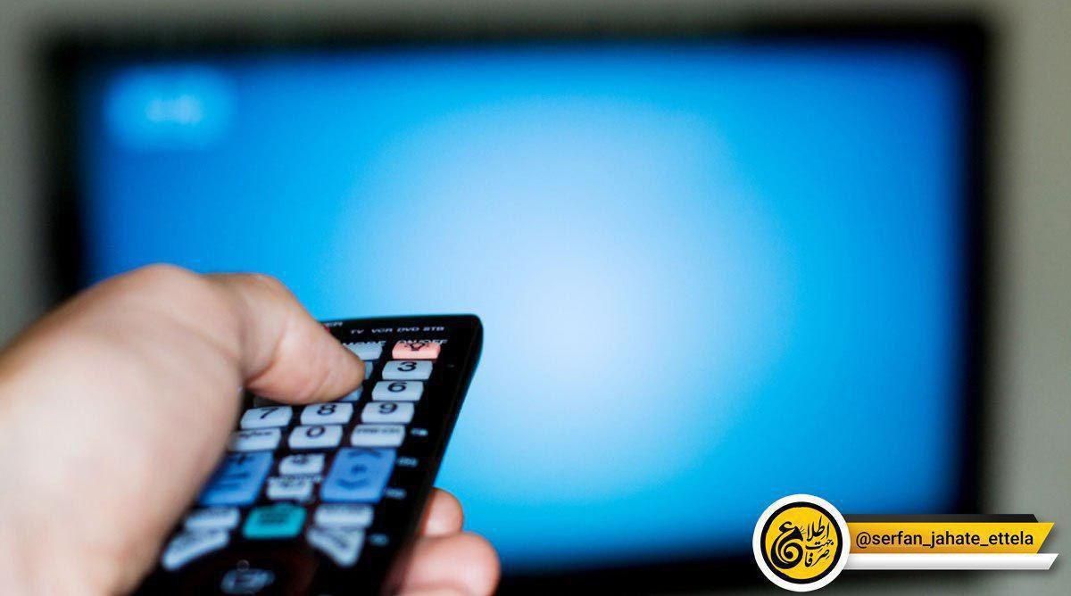 فیلمهای سینمایی و تلویزیونی (جمعه ۲۱ دی)