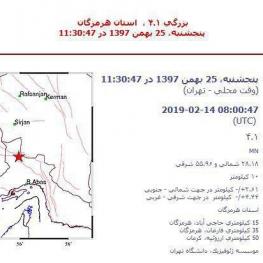 زلزله استان هرمزگان حوالی حاجي آباد را لرزاند
