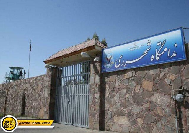 وضعیت در زندان قرچک عادی است