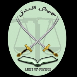 گروهک تروریستی موسوم به «جیشالعدل» با انتشار اطلاعیه ای مسئولیت حمله انتحاری در سیستان و بلوچستان را بر عهده گرفت