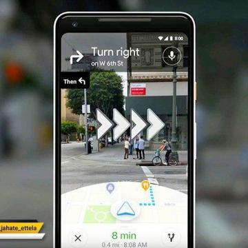 نسخه آزمایشی گوگل مپس با ویژگی مسیریابی واقعیت افزوده برای کاربران محدودی منتشر شد