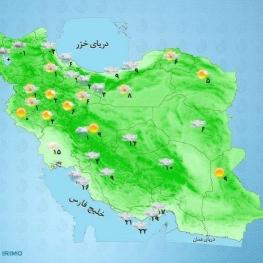 از اواسط وقت امروز از شدت بارشها در کشور کاسته میشود.