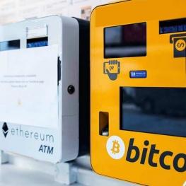رونمایی از اولین دستگاه ATM خرید و فروش ارزدیجیتال