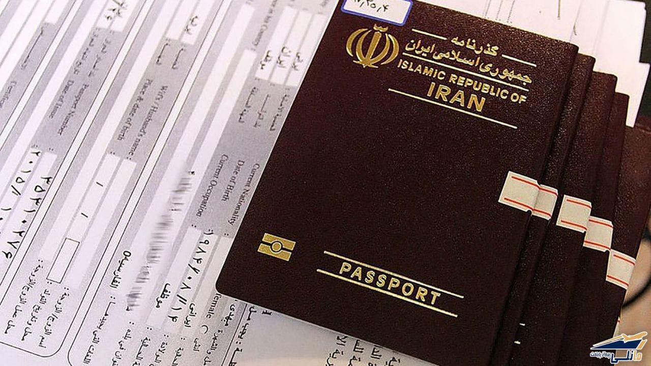 کاهش مدت زمان صدور گذرنامه مفقودی شهروندان از ۶ ماه به ۲۰ روز