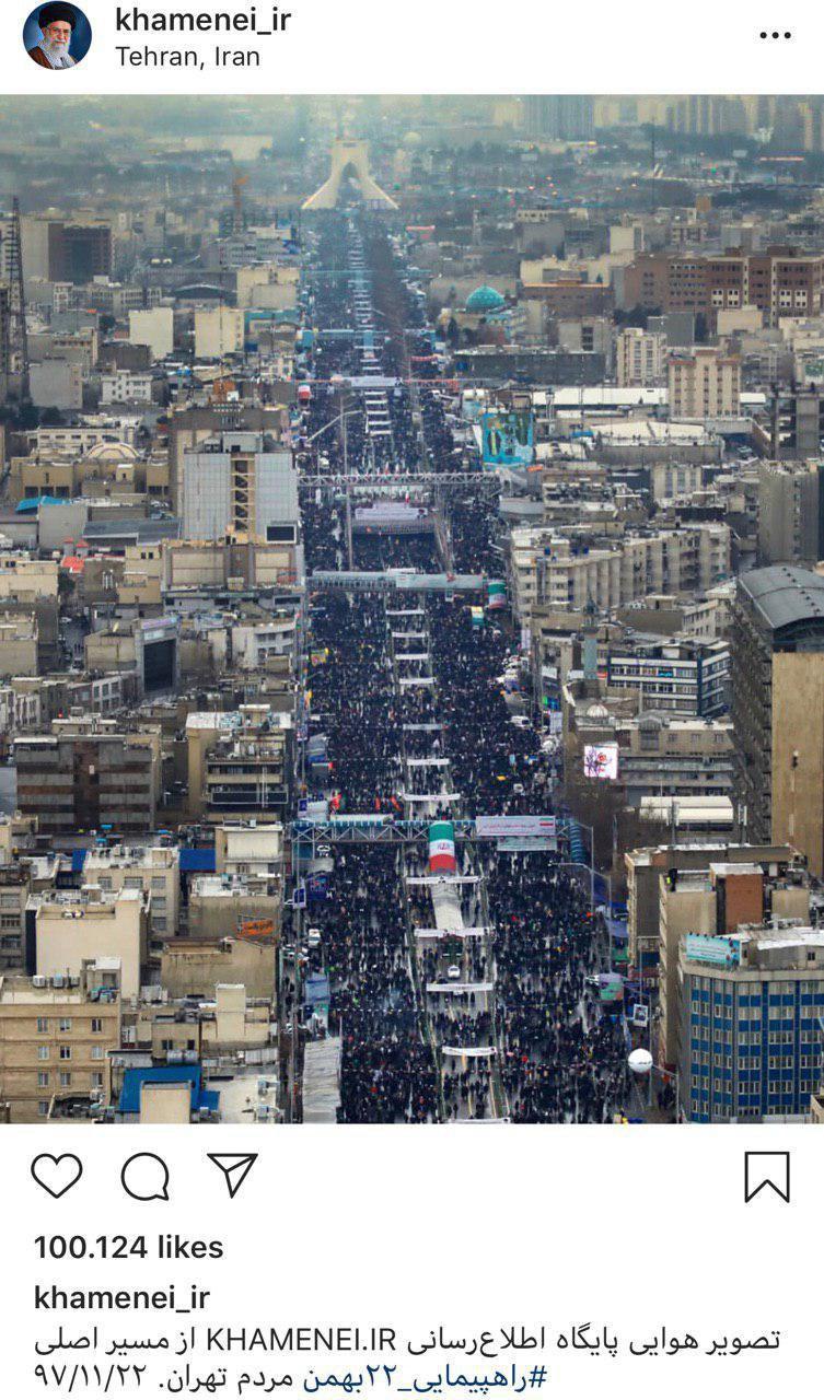 تصویر اختصاصی سایت رهبرانقلاب از راهپیمایی امروز