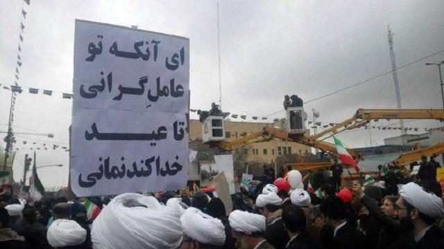 تصویر: در حاشیه راهپیمایی امروز در قم