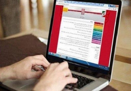 ثبتنام و شرکت در آزمون سراسری سال ۱۳۹۸ از فردا آغاز میشود.