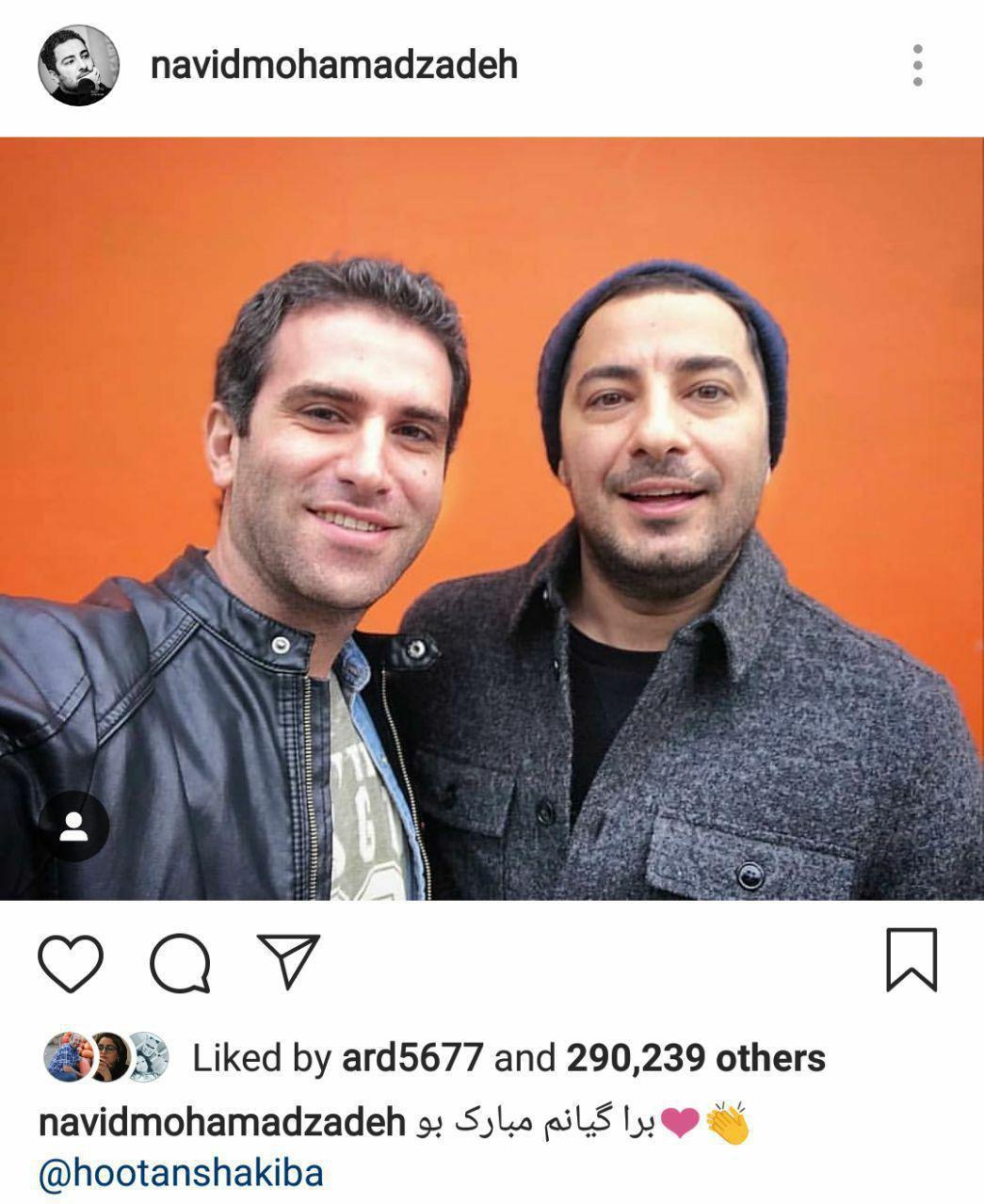 تبریک نوید محمدزاده به هوتن شکیبا به زبان کردی
