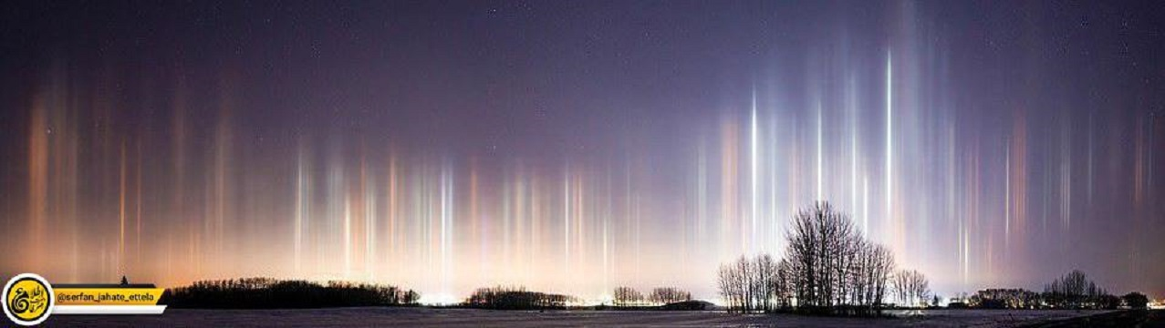 پدیده نادر «ستونهای نور» در آسمان آلبرتا کانادا