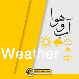 برف و باران در روز جمعه/ شنبه سراسر کشور بارانی است