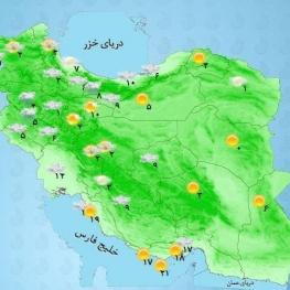 سامانه بارشی در نیمه غربی کشور فعال است.