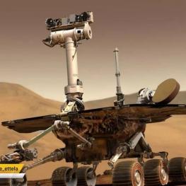 ناسا دیروز بعد از ۱۵ سال از مریخ نورد Opportunity خداحافظی کرد.