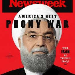 جلد شماره جدید مجله نیوزویک