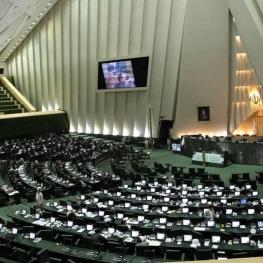 کلیات بودجه ۹۸ تصویب شد